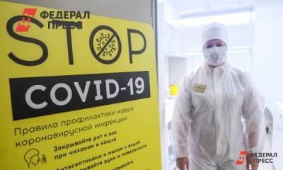 Пермский край занял четвертое место в России по суточной смертности от COVID-19