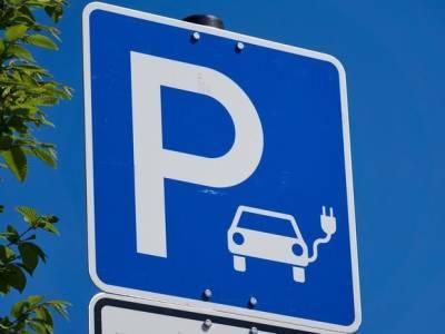 В России утверждена концепция по развитию электромобилей