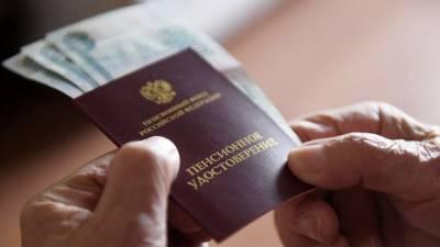 В Кремле прокомментировали инициативу о выплатах пенсионерам и военным