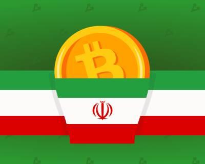 В Иране назвали дату отмены ограничений на майнинг криптовалют