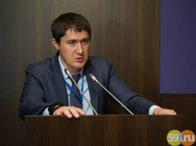 Глава Пермского края Дмитрий Махонин женился