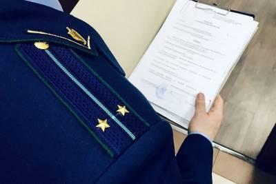 Прокуратура начала проверку нарушений прав инвалидов в Смоленске