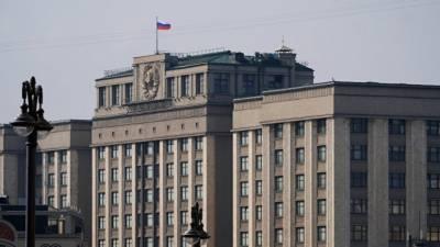 В Госдуме прокомментировали инициативу о выплатах пенсионерам и военным