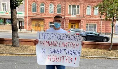 Жители Башкирии устраивают одиночные пикеты в поддержку заключенных