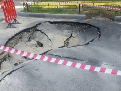 Автомобильный мост обрушился вместе с машиной под Волгоградом