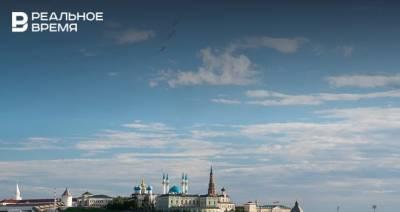 Специалист: в Татарстан после постепенного похолодания к концу недели вернется жара