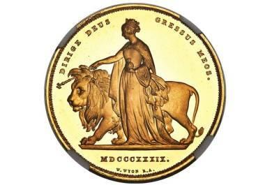 Монету с королевой Викторией и львом оценили в сотни тысяч долларов (фото)
