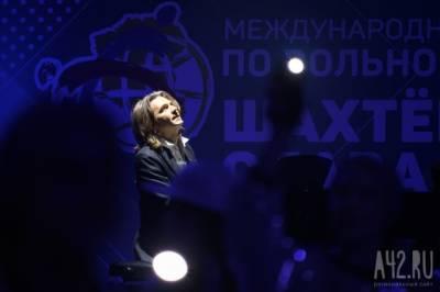 Названы звёзды, которые выступят на областном Дне шахтёра в Кузбассе