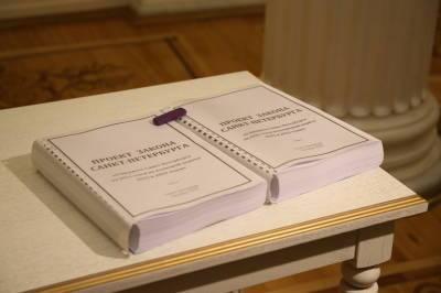 Расходы бюджета Петербурга в 2022 году предварительно оценили 740 млрд рублей
