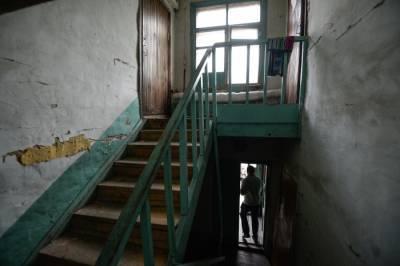 Правительство дополнительно профинансирует расселение аварийного жилья в Хабаровске