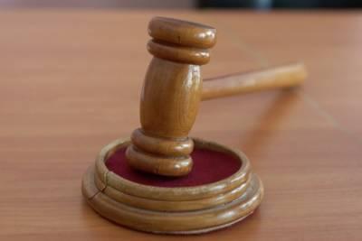 """Экс-гендиректор компании-собственника """"Зимней вишни"""" не стала просить снисхождения суда"""