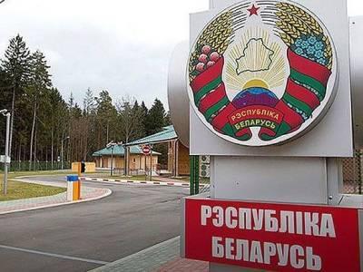 Польша построит на границе с Белоруссией двухметровый забор