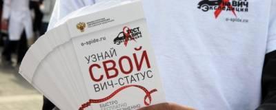 Врач Яппаров сообщил об увеличении числа ВИЧ-инфицированных в возрасте до 14 лет в Уфе