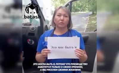 Минздрав Башкирии отрицает связь смертельного ДТП со скорой с переработками врачей