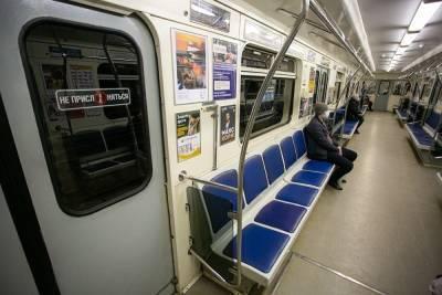 В Петербурге проезд на метро в 2022 году может подорожать на два рубля