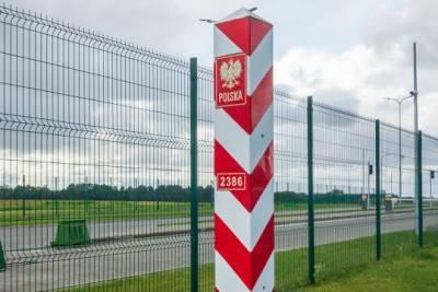 Польские власти объявили о строительстве стены на границе с Белоруссией