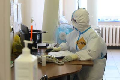 В РФ впервые с 23 июня выявили менее 19 тысяч новых случаев коронавируса