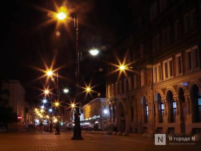 Нижегородцы продолжают жаловаться на темноту в центре города