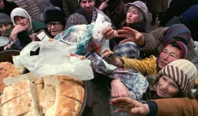 Самый высокий уровень бедности отмечается в Туве, Ингушетии и Кабардино-Балкарии