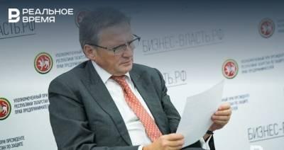 Бизнес-омбудсмен России предложил создать еще один пенсионный фонд