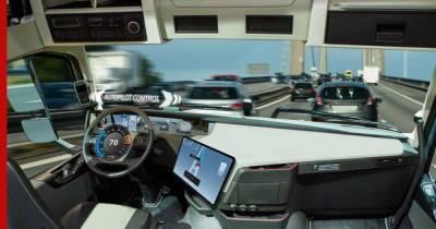 Трассу Санкт-Петербург – Москва подготовят для движения беспилотных грузовиков к 2024 году
