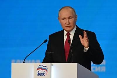 Путин отказался вмешиваться в конфликт в Афганистане