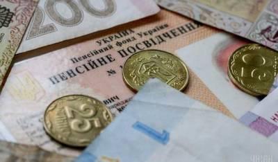 Выплата пенсий с 1 сентября: какие изменения ожидать