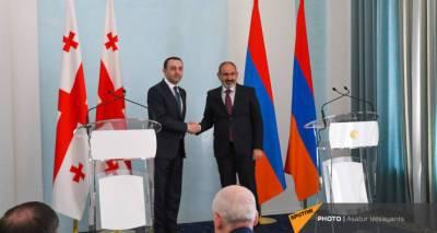 Пашинян едет в Грузию: что армянский премьер предложит Тбилиси, а что останется за кадром