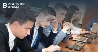 В Татарстане за год 70 государственных и муниципальных услуг перевели в электронный формат