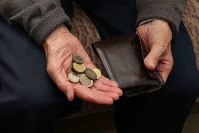 Выплаты петербургских пенсионеров оказались значительно ниже московских