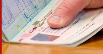 Иностранцы смогут получать полугодовую визу в России при наличии брони в отеле