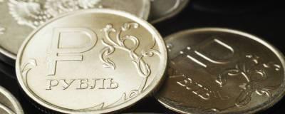 Госдолг России по итогам первого полугодия 2021 года составил 20,4 трлн рублей