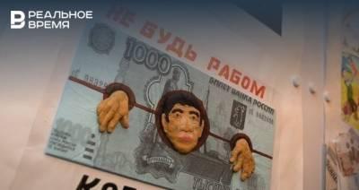 Татарстанцы смогут обратиться на горячую линию по вопросам профилактики коррупции
