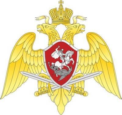 В Управлении Росгвардии по Пермскому краю состоялось заседание Координационного совета по вопросам частной охранной деятельности
