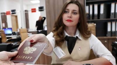 В России хотят заменить бумажные паспорта на смарт-карты