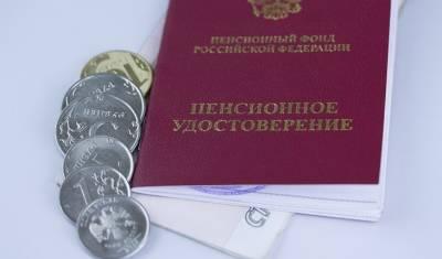 В России хотят создать второй Пенсионный фонд
