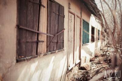 Правительство РФ выделит Кузбассу дополнительные средства на расселение аварийного жилья