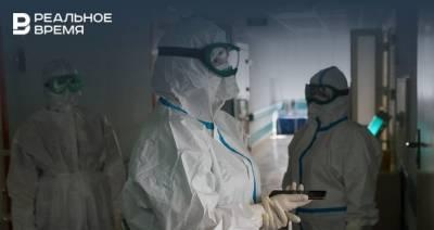 Главное о коронавирусе на 25 августа: 111 млрд на лечение россиян от COVID-19, больше 5 млрд прививок в мире