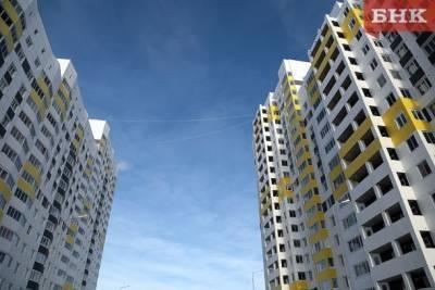 В России семейную ипотеку продлили до 2024 года