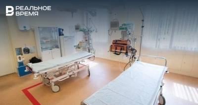 В Казани преобразовали в государственное учреждение клиническую больницу №12