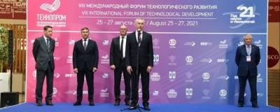 В Новосибирской области стартовал Международный форум «Технопром-2021»