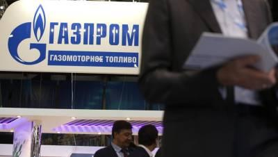 "Петербург занял 6 место в рейтинге ""Газпрома"" по газомоторному топливу"
