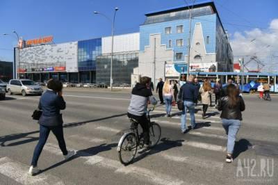 Власти ответили на просьбу отремонтировать трамвайные пути рядом с крупным ТЦ в Кемерове