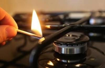 На ряде территорий Азербайджана возможны перебои в газоснабжении