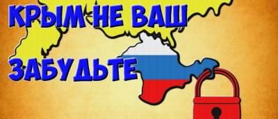 Украинский политолог Ермолаев: «Крым вынесен за скобки, это уже...