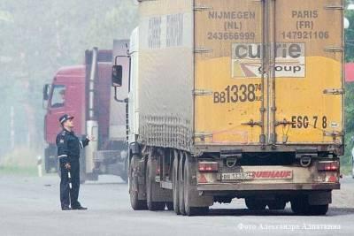 В Курганскую область запретили ввезти 100 тонн перцев
