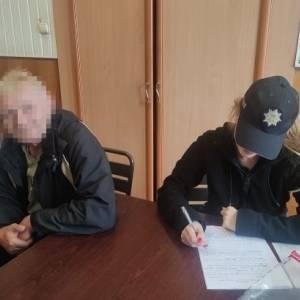 Житель Львовской области угрожал оружием прохожим. Фото