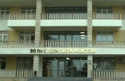 В текущем учебном году в Азербайджане будут сданы в эксплуатацию после капремонта 22 школы - минобразования