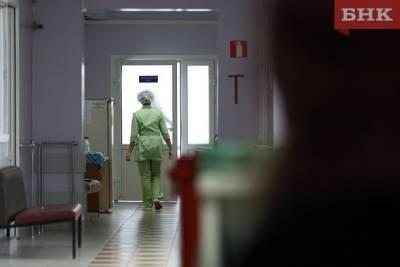 В России спрогнозировали количество заболевших коронавирусом во втором полугодии