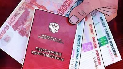 Сотрудники ПФР объяснили порядок получения единовременных пособий пенсионерам